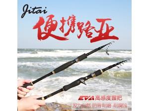 上海国际休闲渔具展
