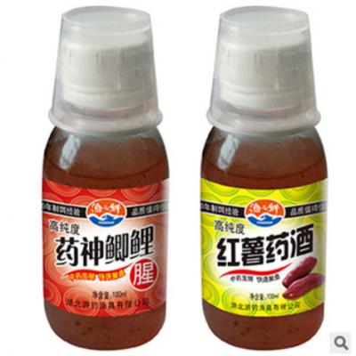 草莓鲫】纯正草莓香鲫鱼饵,天然甜香,强烈诱惑
