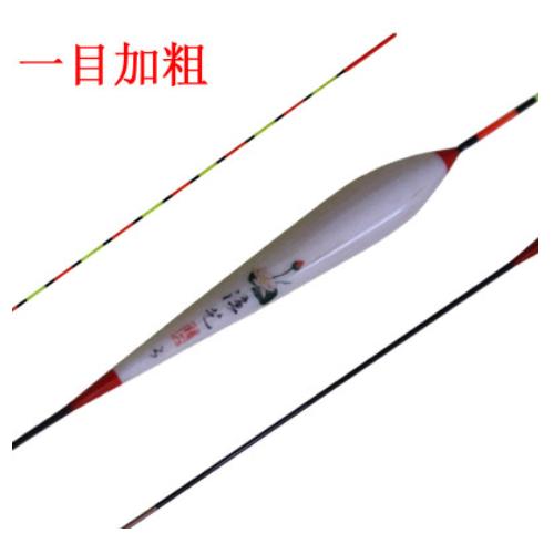 渔艺 巴尔杉木浮漂 枣核型鱼漂 123号渔漂套装 一目加粗尾