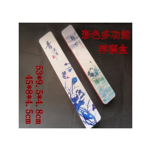 厂家批发多功能彩绘鱼漂盒 浮漂盒 主线盒 子线盒渔具小配件