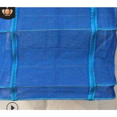 折叠晒渔网晒干笼 方形晒鱼笼晒鱼网晒菜网 防蚊笼干燥网渔具批发