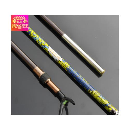 直销特价碳素抄网 支架杆2.1米2.7米炫彩竞技定位鱼竿抄网竿支架