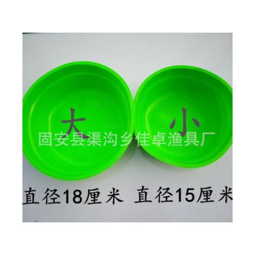 厂家批发 软饵盆 拌饵碗 和饵 软橡胶盆 饵料碗 垂钓用