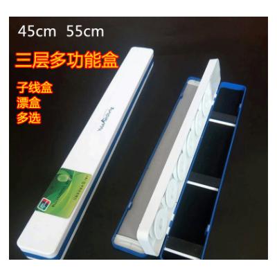 多功能漂盒 主线盒 子线盒 配件盒渔具配件厂家批发