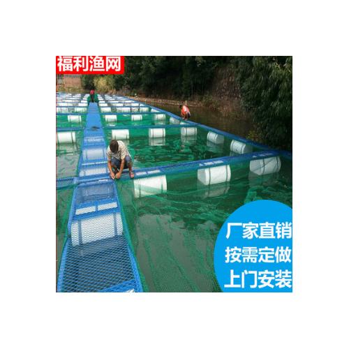厂家供应环保养殖网箱 抗老化养鱼网箱网 水产养殖浮箱 按需定做