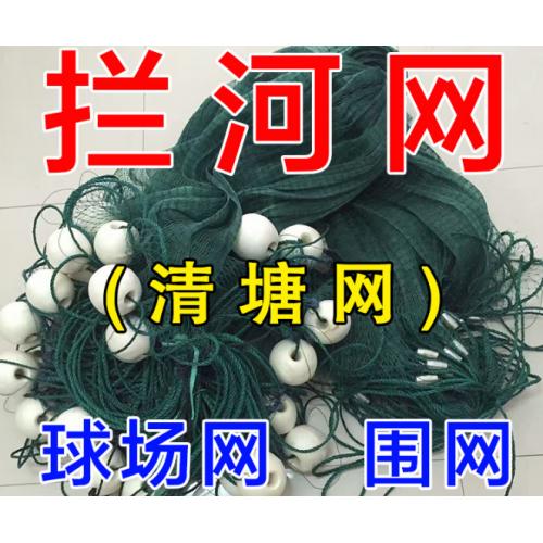 渔网定做拉网网箱拖网清塘网拦河网抬网拉鱼网养鸡网爬藤网养殖网