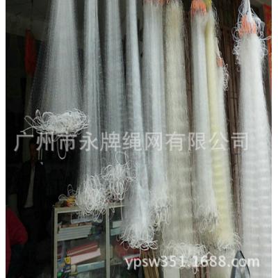 广东聚乙烯渔网 养殖网 打捞网 渔俱厂家批发价格
