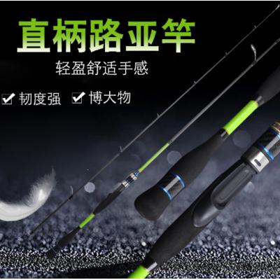 威海东宣渔具东晨路亚竿高碳超轻超硬钓鱼竿甩竿打黑鱼2.1米2.4米